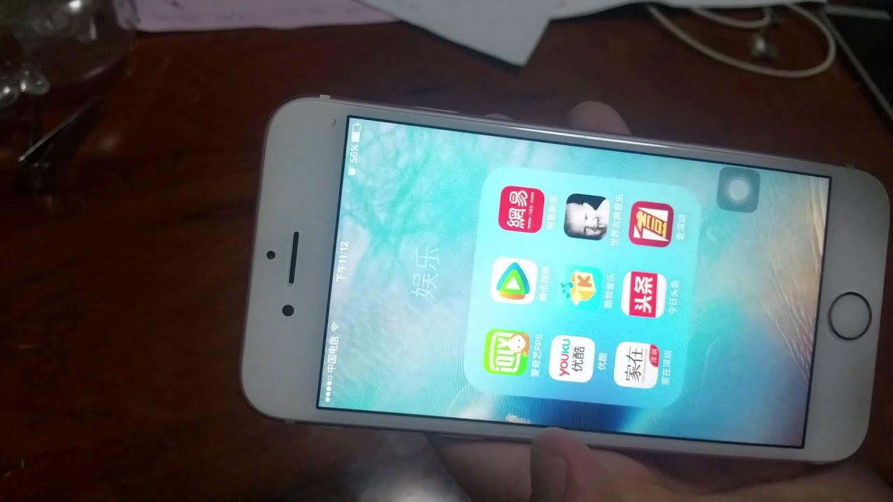 iPhone 4S Baseband Bootrom Dumped Unlock One Step Closer to Completion